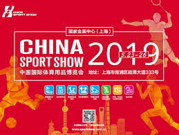 China sport trade show 2019 - Cryotherapy chamber ActiveCtyo on China Sport trade show in Shanghai China