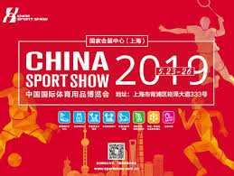 चीन खेल व्यापार शो पर क्रायोथेरेपी