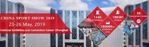 क्रायोसाना चीन में प्रदर्शित